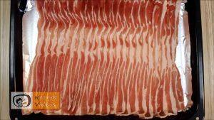 Bacon-Hackfleisch-Rolle Rezept - Zubereitung Schritt 6