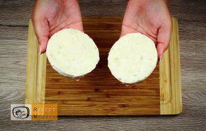 Gefüllte Camembert-Brötchen Rezept - Zubereitung Schritt 1