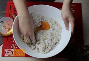 Lebkuchen Rezept - Zubereitung Schritt 3